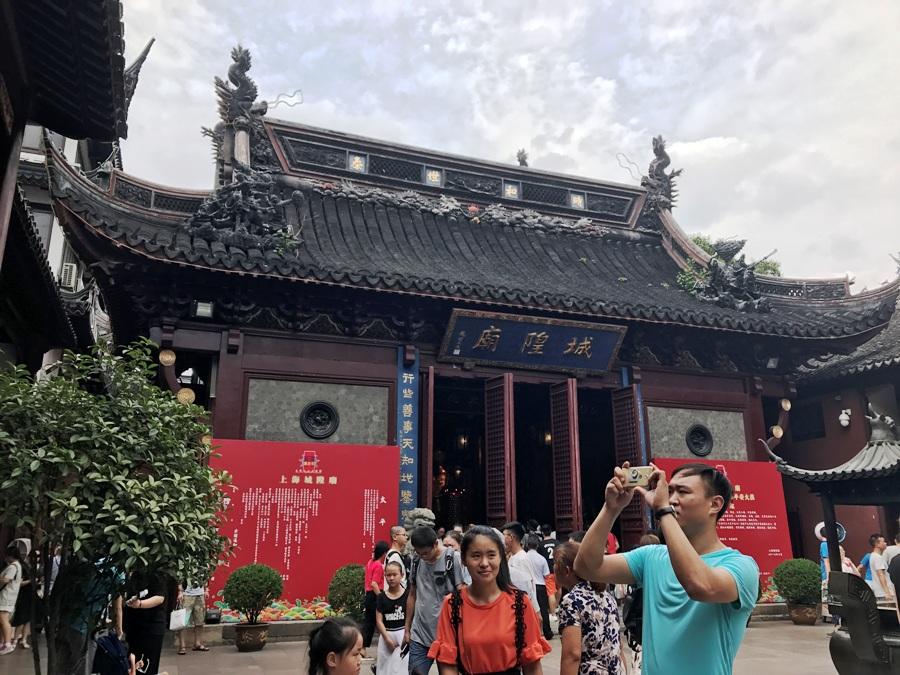 Tempio degli Dei della Città