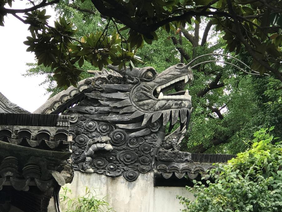 Yu Garden dettaglio
