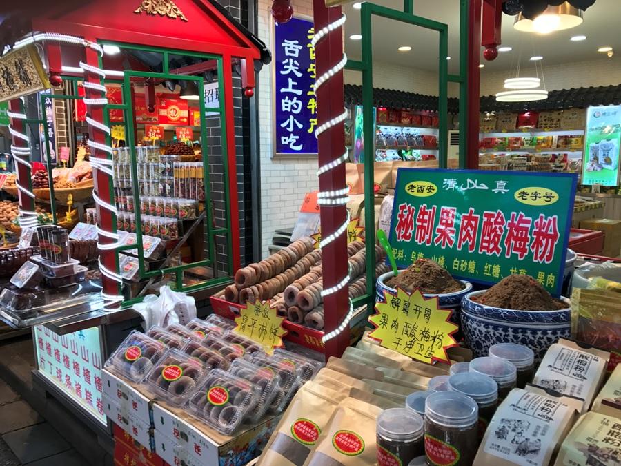 Xian Mercato Musulmano