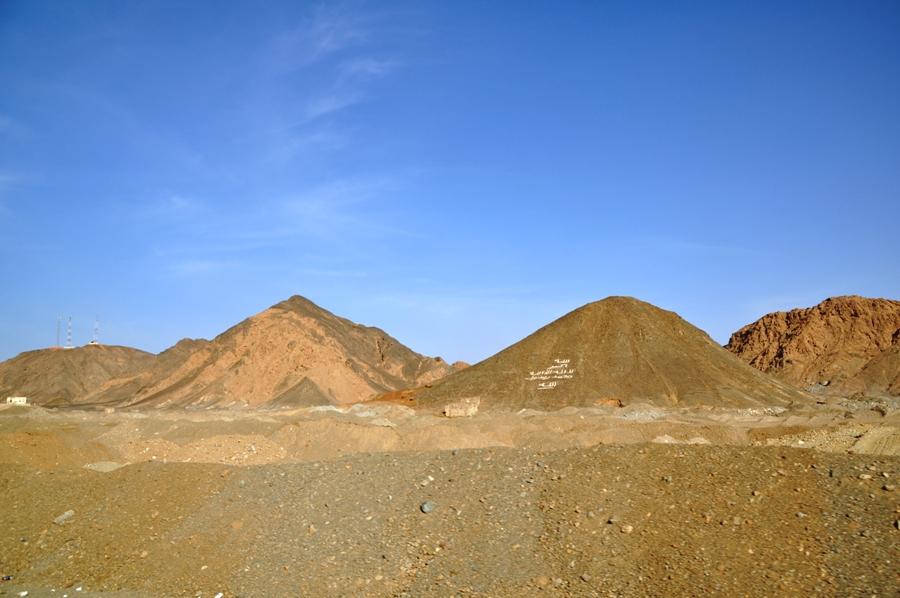 Il deserto intorno a Marsa Alam