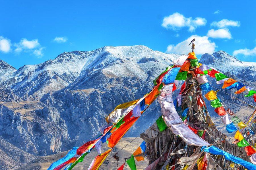 Vette del Nepal
