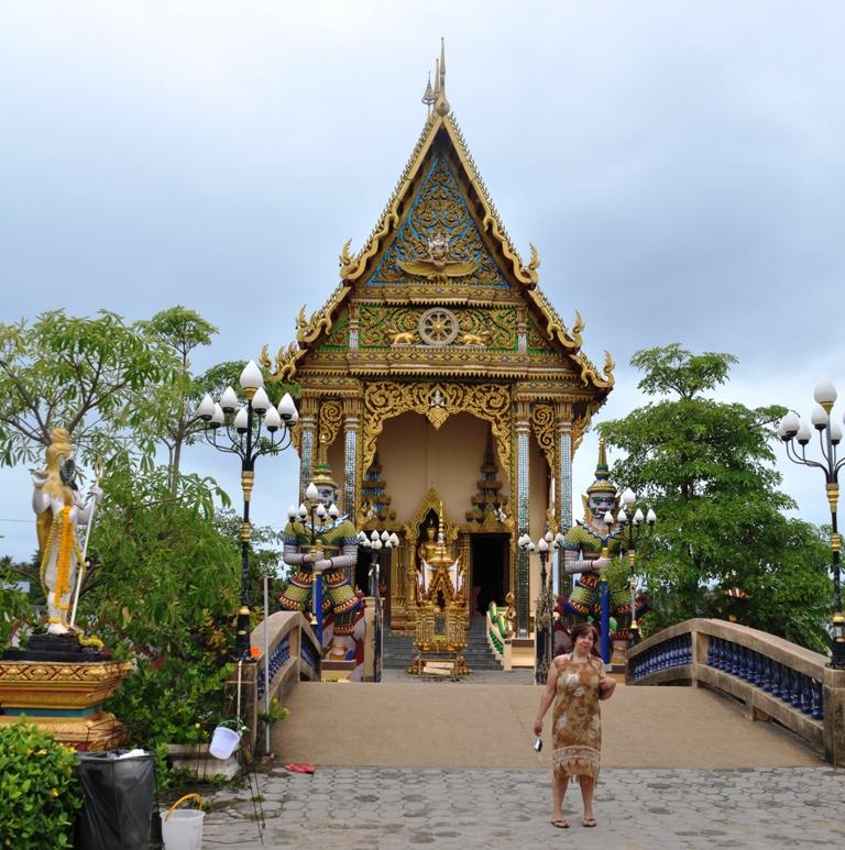 Escursione a Koh Samui