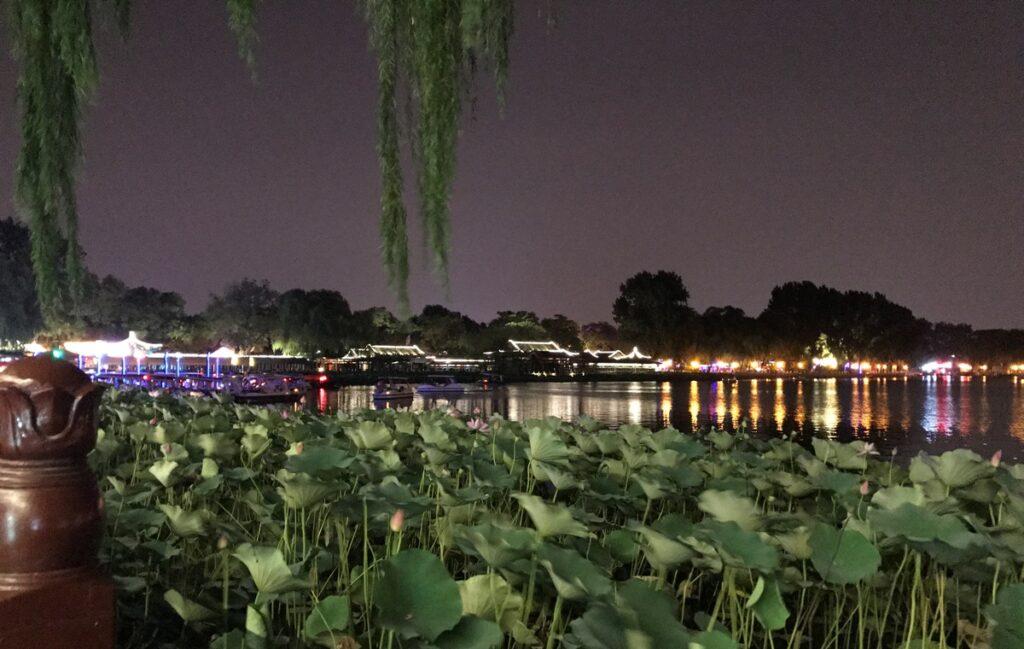 Lago Qianhai